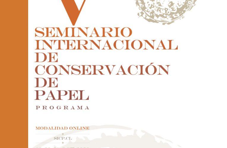 Acceso gratuito online: Seminario Internacional de Conservación de Papel 19-20-21 de Octubre 2020